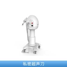北京私密超聲刀刀二合一 女性生殖美療儀 私密護理 祛皺批發