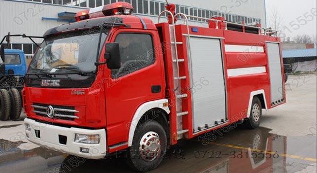 东风多利卡消防车销售