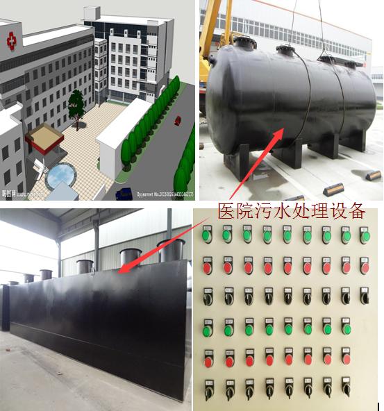 污水处理设备/ MBR膜工艺污水处理设备