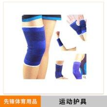 厂直销防晒篮球运动护臂护具价格表