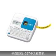 卡西欧KL-G2T中文标签机图片