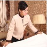 定做保洁服长袖 酒店宾馆客房保洁制服 保洁工作服清洁员服装 保洁服定做