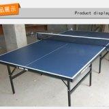 西安乒乓球台批发