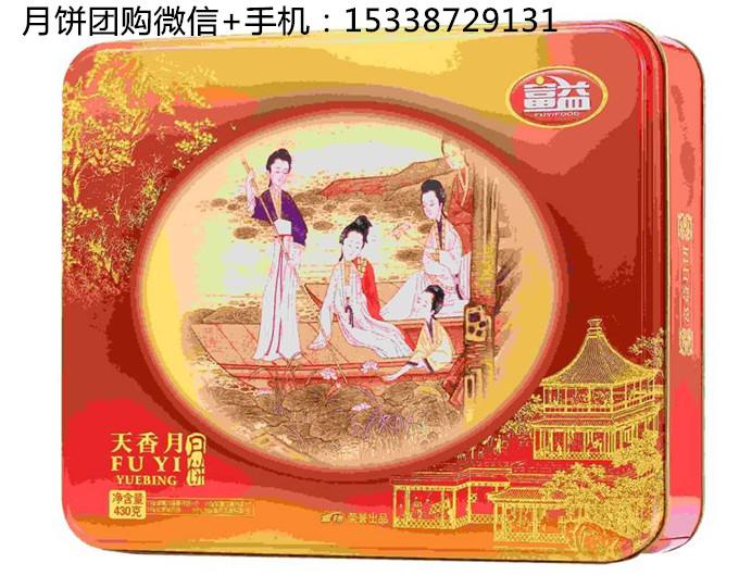 深圳市五仁酥皮月饼厂家 心灵手巧的饼师专业制作