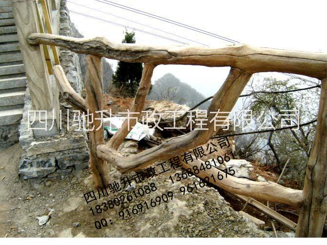 德阳地区水泥塑石栏杆厂家 德阳地区水泥塑石仿木栏杆厂家