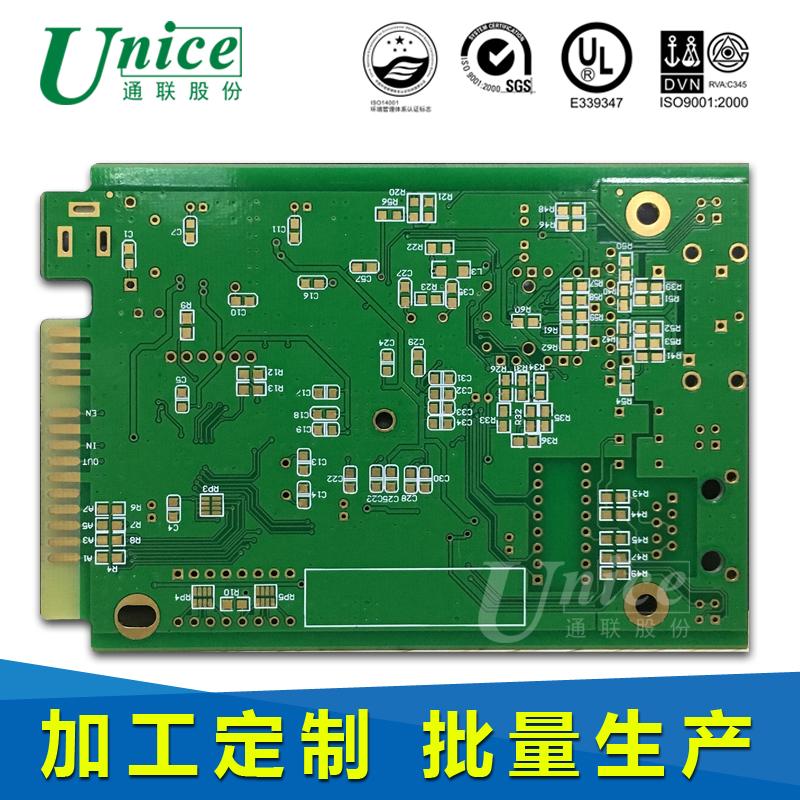 pcb电路板 线路板 多层板 FR-4玻纤板  厂家直销定制