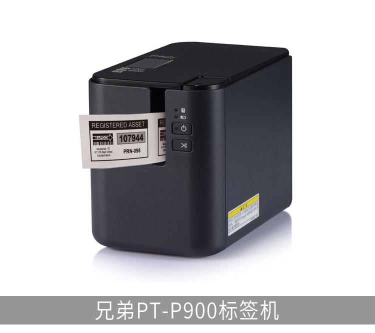供应标签打印机/电子标签机/电脑标签机