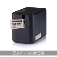 标签打印机/电子标签机/电脑标签图片