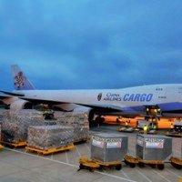 中国到英国空运,快递,物流,运输专线,派送到门