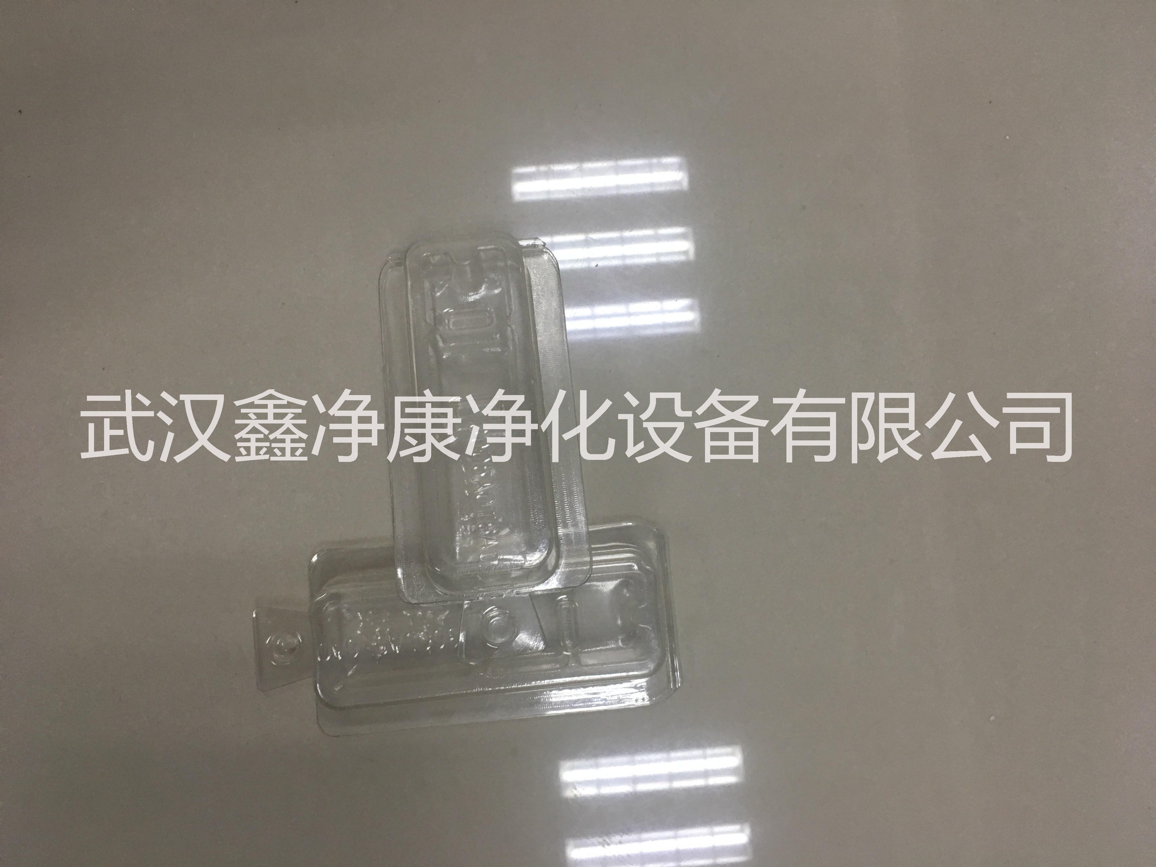 防静电吸塑盒独立包装