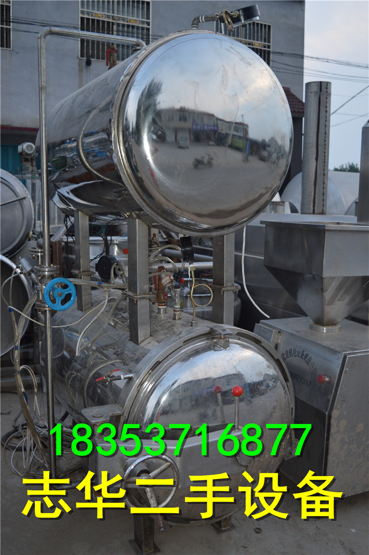 专业销售二手 杀菌锅,卧式杀菌锅自动控温,自动控压,自动控制时间