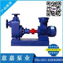 宁夏CYZ自吸离心油泵 防爆自吸离心泵 CYZ型自吸离心油泵批发