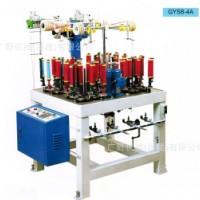 广野GYS8-4A经济型高速绳带编织机 8锭高速绳带编织机厂家