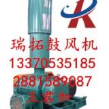 高效率RTSR100小麦输送罗茨鼓风机