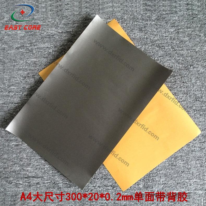A4尺寸 A4尺寸超薄铁氧体磁布300*200*0.15mm单面带胶 原装进口吸波材料