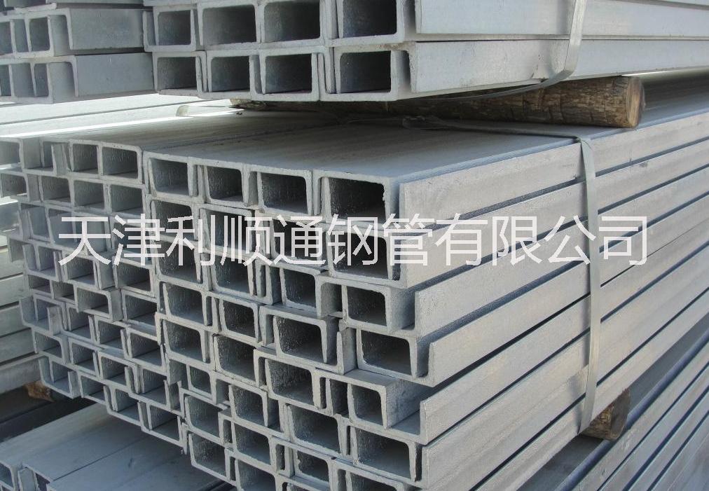 专业销售不锈钢槽钢 槽钢型材批价格 不锈钢槽钢批发  热镀锌槽钢