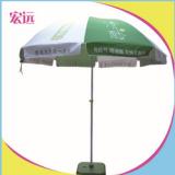 休闲沙滩伞热销推荐高档时尚礼品雨伞 防紫外线布料休闲沙滩伞