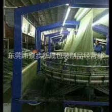 新晟包装绿色物流编织袋、物流打包编织袋、航空编织袋、服装编织袋批发