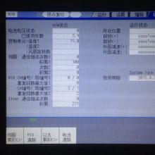 供应三菱M70数控系统解密 苏州 东莞三菱M70数控系统解密批发