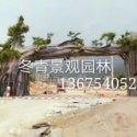 无锡假树大门制作图片