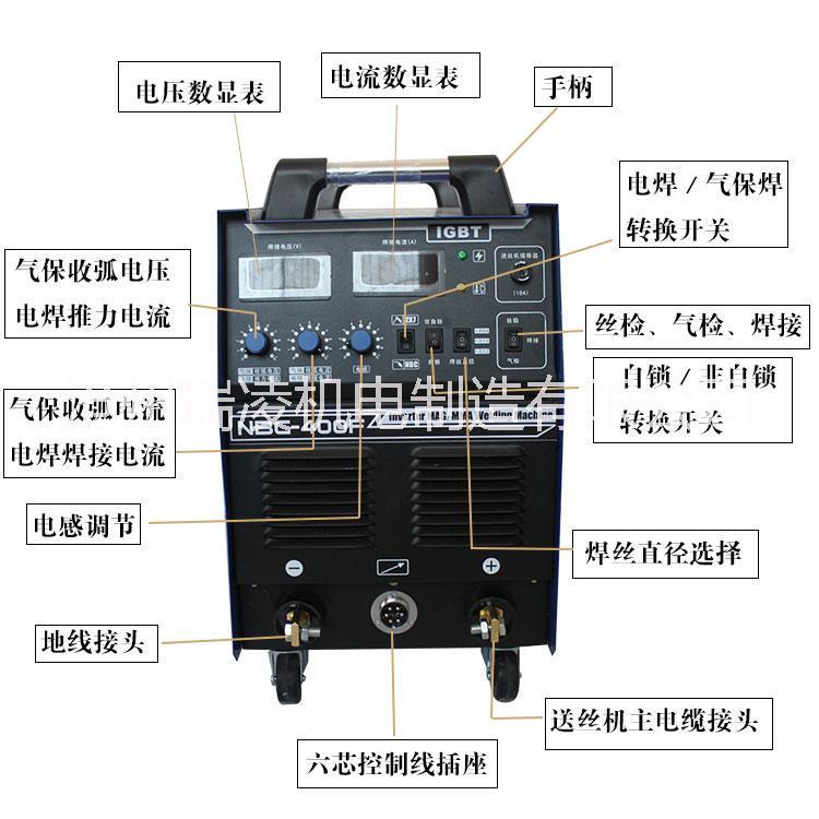 nbc一2二保焊控制电路图