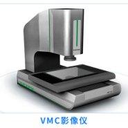 VMC自动影像测量仪自主研发图片