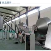 双锥回转真空干燥机抽真空装置设备厂家定制价格