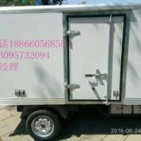 保温箱分体组装保温箱厂家直销 车载保温箱 车载分体保温箱