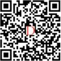 大大神互联网+软件定制开发_中国领先的软件定制开发专家 软件开发 编辑程序