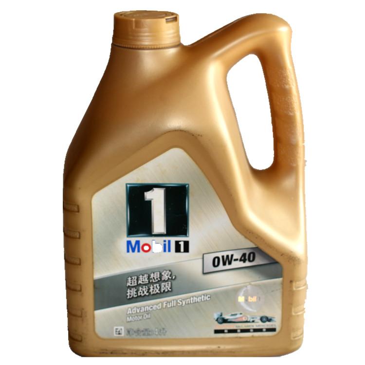 供应 美孚汽机油金装1号0W-40 自动变速箱油 波箱油