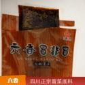 四川冒菜底料图片