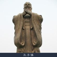孔子像 石雕汉白玉孔子 人物雕塑名人雕像 校园孔子像 厂家直销批发