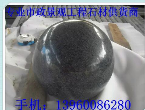 直销中国黑芝麻黑G654磨光台阶台面楼梯桌面干挂芝麻黑G654