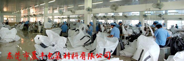 吨袋太空袋订做生产厂家
