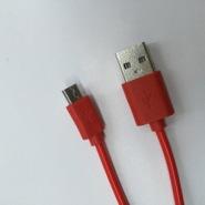 移动电源micro充电宝充电线图片