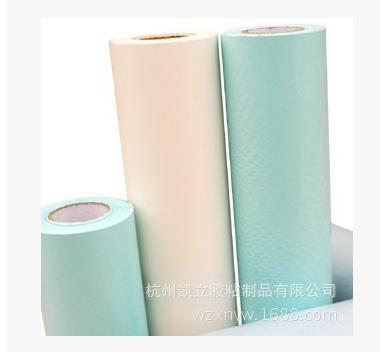 白牛皮离型纸 不干胶材料批发不干胶材料厂家不干胶材料供应商