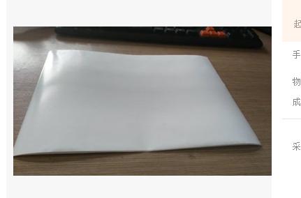 亮面不干胶 纯木浆纸 纯木浆纸供应商 纯木浆纸厂家直销 纯木浆纸厂家直供