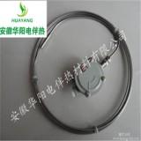 安徽华阳 矿物绝缘MI加热电缆铠装伴热电缆
