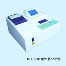 GRT-3001半自动生化分析仪