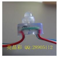 UCS1903方形全彩LED灯串外露灯冲孔字广告亮化灯屏幕墙灯轮廓LED