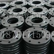 河北生产DN80不锈钢平焊法兰批发