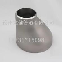 河北生产DN150同心异径管 河北生产DN40不锈钢同心异径管