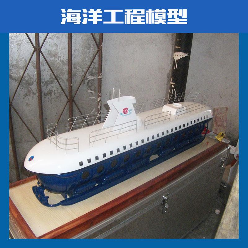 潍坊海洋工程模型厂家@潍坊海洋工程模型制作@潍坊海洋工程模型定制