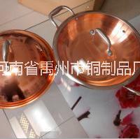 平底双盖子紫铜铜锅 紫铜铜锅