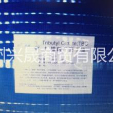 长期供应国产增塑剂 柠檬酸正三丁酯 TBC图片