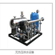 无负压供水设备价格无负压供水设备厂家无负压供水设备供应商