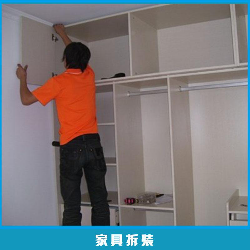 承接各种家具拆装/维修/同城配送服务实木家具办公家具搬迁拆组