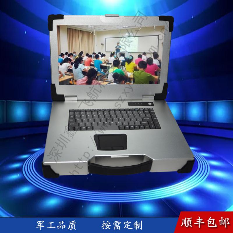 15寸上翻工业便携机机箱定制军工电脑外壳加固笔记本机箱铝