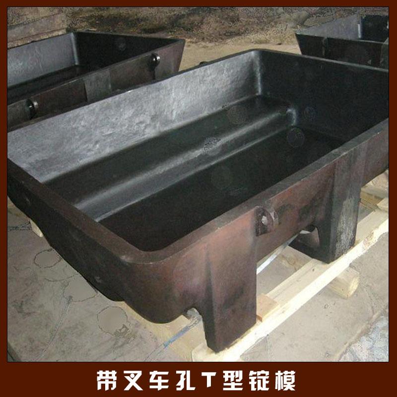 带叉车孔T型铝锭模负压浇注铸件用铝锭槽铸造模模具厂家直销