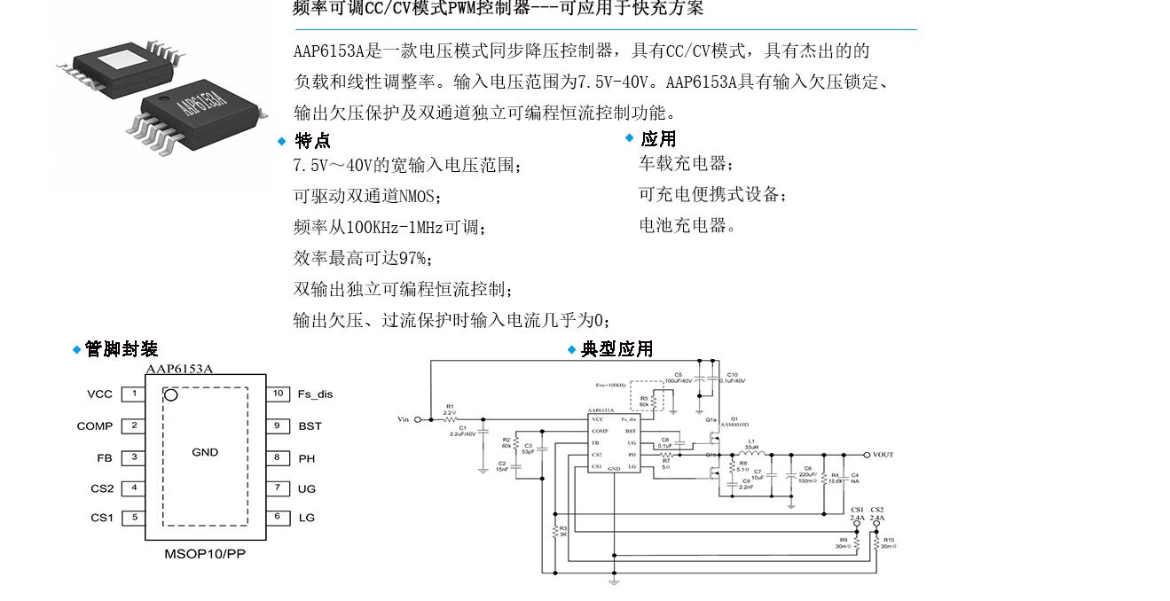电路 电路图 电子 原理图 1319_678